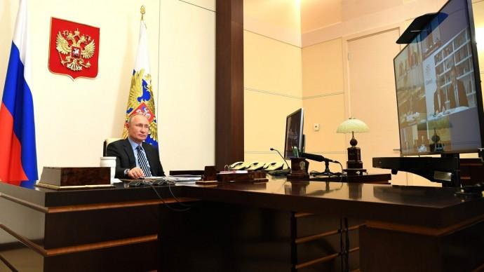 Видео: Путин на заседании совета фонда «Талант иуспех» 13 ноября 2020 года