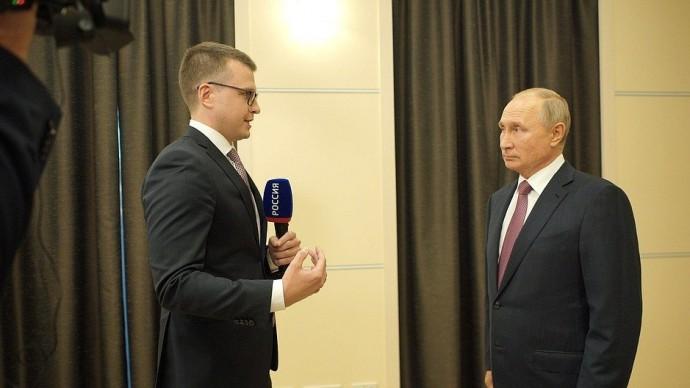 Видео интервью Владимира Путина телеканалу «Россия» 7 октября 2020 года
