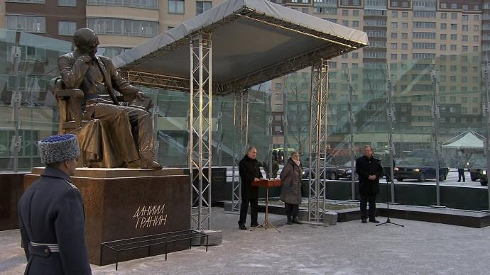 Видео открытия Путиным памятника Даниилу Гранину в Санкт-Петербурге 27 ноября 2019 года