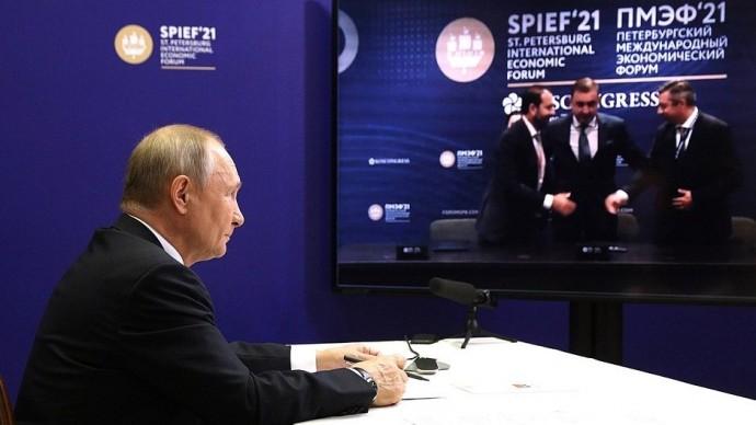 Видео: Путин на подписании соглашений международного экономического форума 3 июня 2021 года