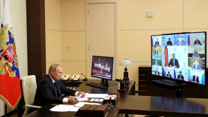 Видео совещания Владимира Путина счленами Правительства 26 августа 2020 года