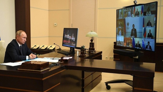 Видео совещания Путина счленами Правительства 11 августа 2020 года