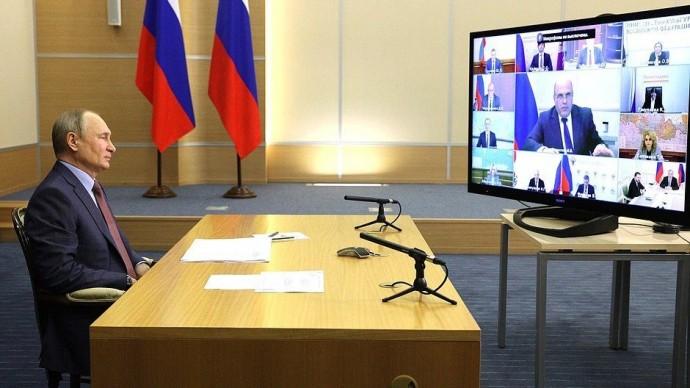 Видео совещания Путина счленами Правительства 2 июня 2021 года
