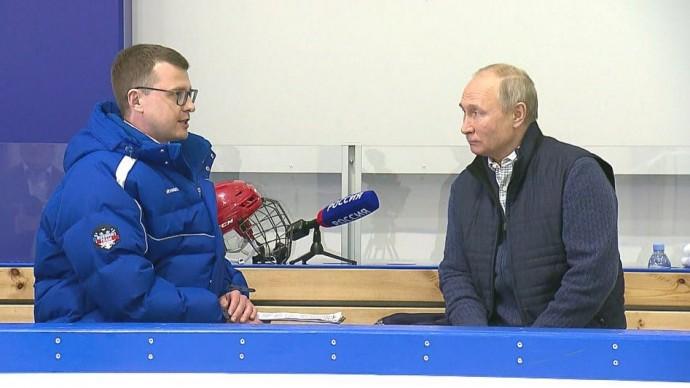 Видеоверсия интервью Владимира Путина телеканалу «Россия» 9 июня 2021 года