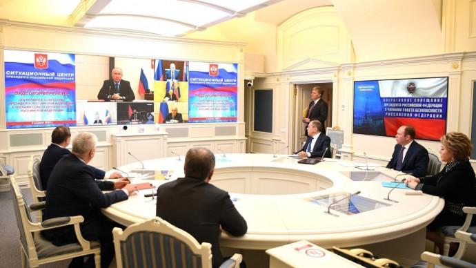 Видео вступительного слова Путина на Совещании спостоянными членами Совета Безопасности 9 апреля 20