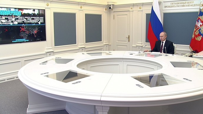 Видео: Путин на встрече послучаю подписания меморандума 21 декабря 2020 года