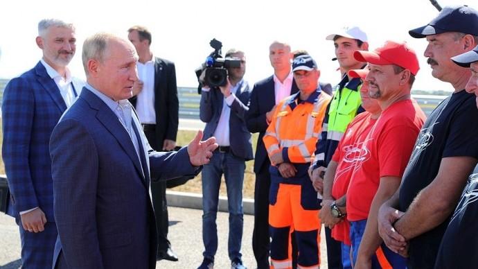 Видео беседы Путина с рабочими на открытии трассы «Таврида» 27 августа 2020 года