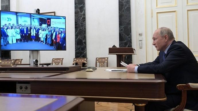 Видео встречи Владимира Путина свыпускниками РАНХиГС 17 июня 2021 года