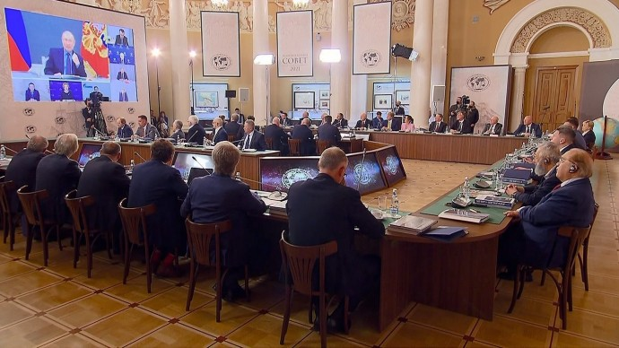 Видео: Путин на заседании Русского географического общества 14 апреля 2021 года