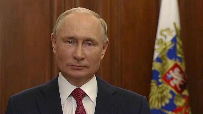 Видеообращение Владимира Путина квыпускникам школ 25 июня 2021 года