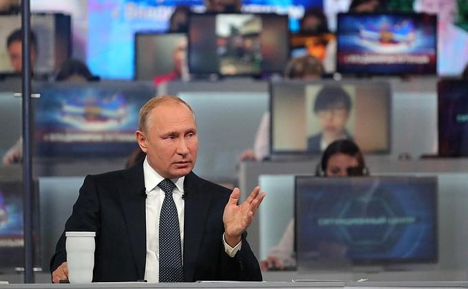 Прямая линия сВладимиром Путиным 2018 видео