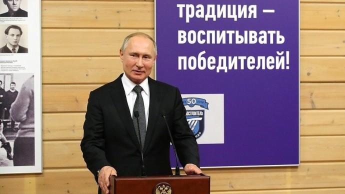 Видео Путина  в клубе дзюдо «Турбостроитель» 27 ноября 2019 года