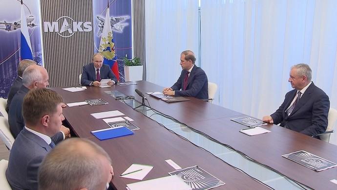 Видео совещания Путина погражданскому авиастроению 20 июля 2021 года