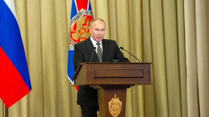 Видео: Владимир Путин на заседании коллегии ФСБ России 24 февраля 2021 года