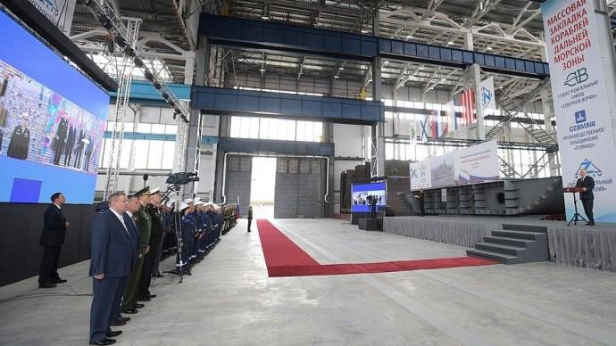 Видеоцеремонии закладки боевых кораблей Военно-Морского Флота 20 июля 2020 года