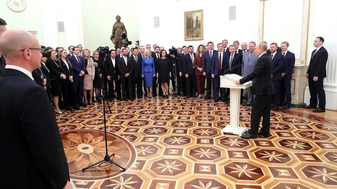 Видео встречи Путина свыпускниками программы кадрового резерва