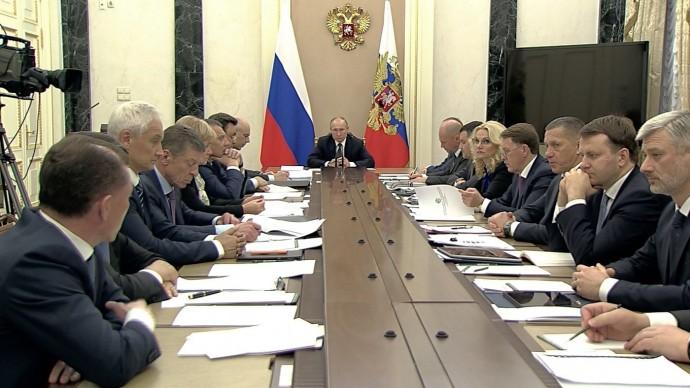 Видео совещания Путина счленами Правительства 11 декабря 2019 года