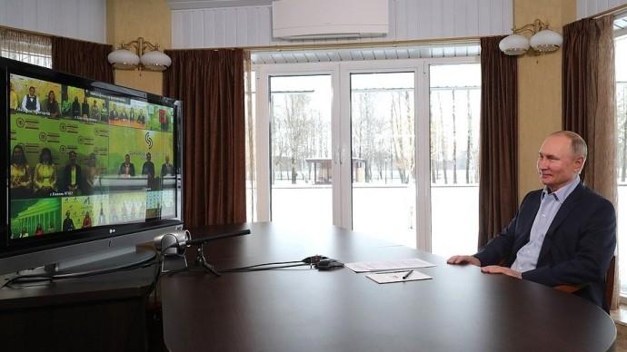 Видео со встречи Путина сучащимися вузов послучаю Дня российского студенчества 25 января 2021 года