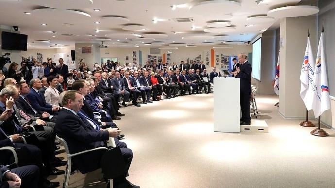 Видео торжественного заседания с участием Путина послучаю 10-летия Российского международного олимп