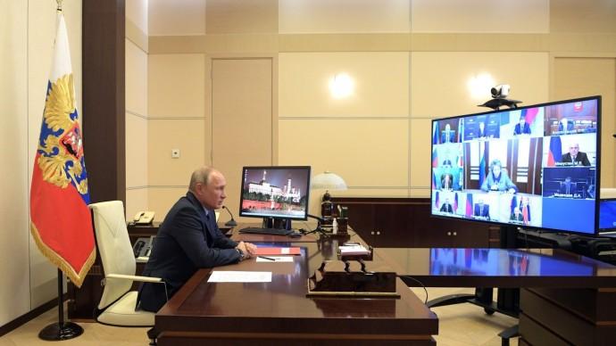 Видео совещания Путина спостоянными членами Совета Безопасности 24 апреля 2020 года