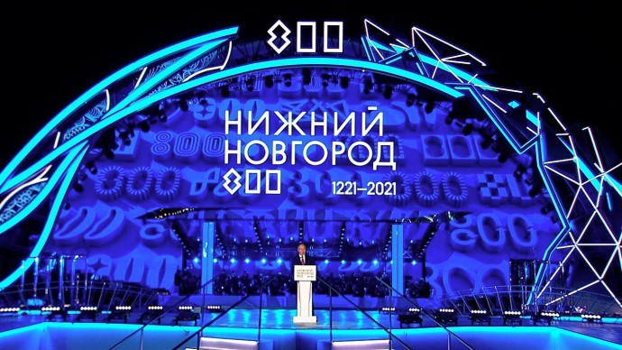 Видео обращения путина на праздновании 800-летия Нижнего Новгорода 21 августа 2021 года