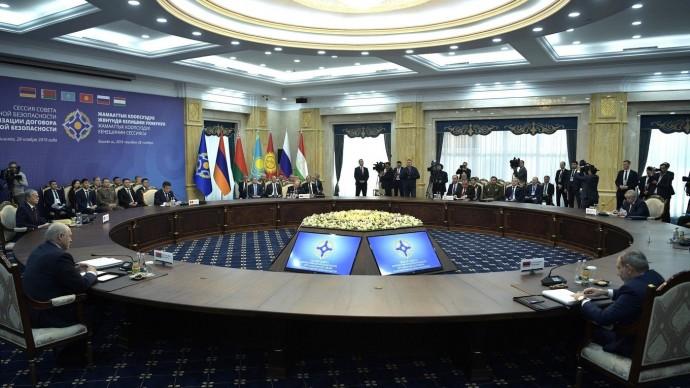 Видео саммита ОДКБ с участием Путина 28 ноября 2019 года