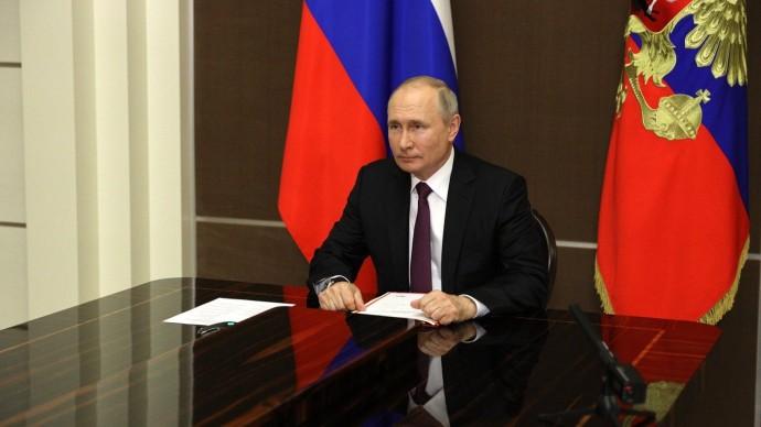 Видео: Совещание Владимира Путина спостоянными членами Совета Безопасности 28 мая 2021 года