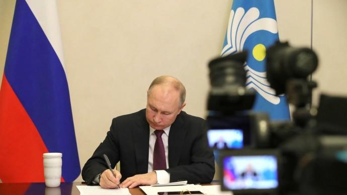 Видео заседания Совета глав государств СНГ 18 декабря 2020 года
