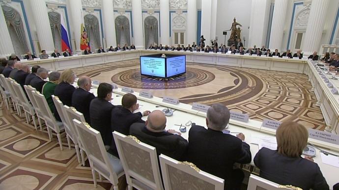 Видео встречи Путина срабочей группой поподготовке предложений овнесении поправок вКонституцию 2