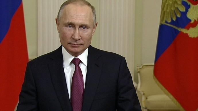 Видео обращения Путина послучаю Дня войск национальной гвардии 27 марта 2020 года