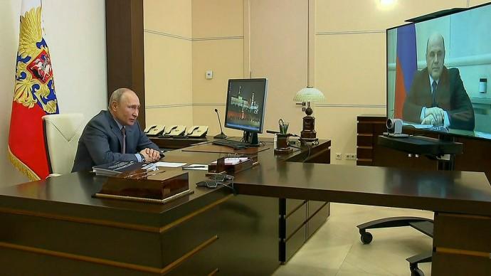 Видео встречи Путина сМишустиным 2 июня 2020 года