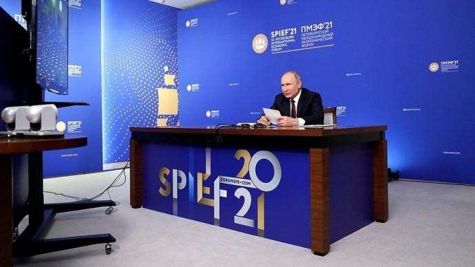 Видео: Путин на встрече сруководителями иностранных компаний 4 июня 2021 года