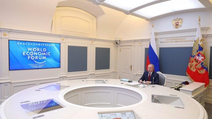 Видео сессии онлайн-форума «Давосская повестка дня 2021» 27 января 2021 года