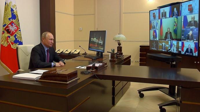 Видео совещания Путина спостоянными членами Совета Безопасности 11 июня 2020 года