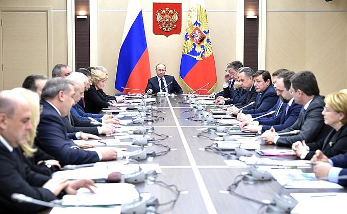 Совещание Владимира Путина счленами Правительства