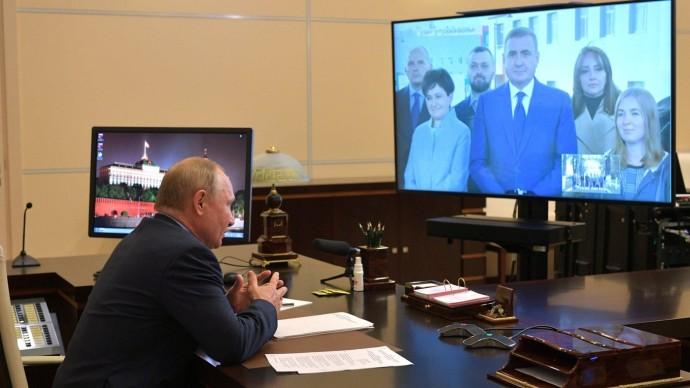 Видео со встречи Путина сгубернатором Тульской области Алексеем Дюминым 14 сентября 2021 года