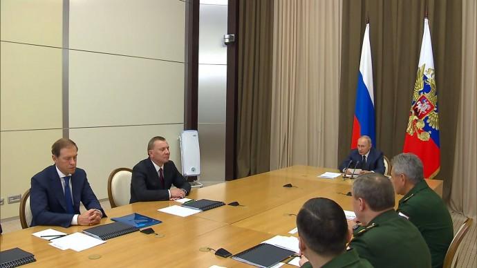 Видео с совещания Путина сруководящим составом Министерства обороны 10 ноября 2020 года