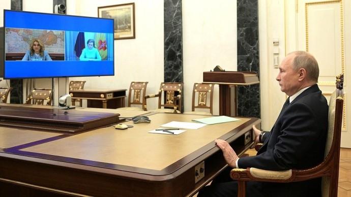 Видео встречи Путина сТатьяной Голиковой иАнной Поповой 23 апреля 2021 года
