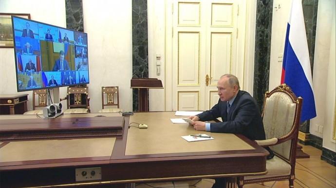 Видео: Путин провел совещание повопросам развития угольной отрасли 2 марта 2021 года