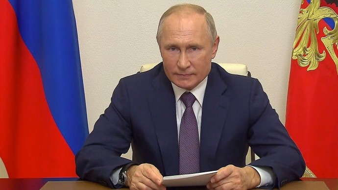 Видео обращения Путина кучастникам форума «Уроки Нюрнберга» 20 ноября 2020 года