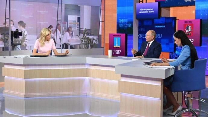 Видео прямой линии сВладимиром Путиным 30 июня 2021 года