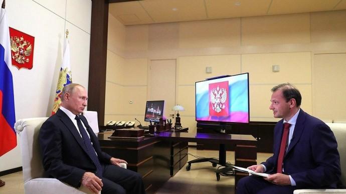 Видео интервью Путина телеканалу «Россия» 27 августа 2020 года