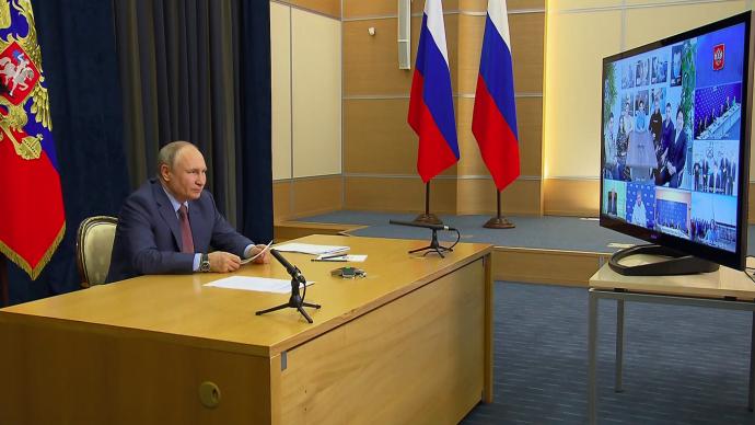 Видео: выступление Путина на встрече спредставителями партии «Единая Россия» 2 июня 2021 года
