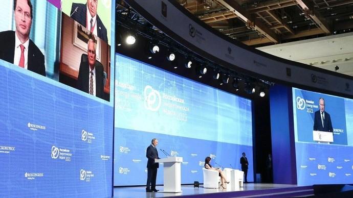 Видео пленарного заседания международного форума «Российская энергетическая неделя» 13 октября 2021 года