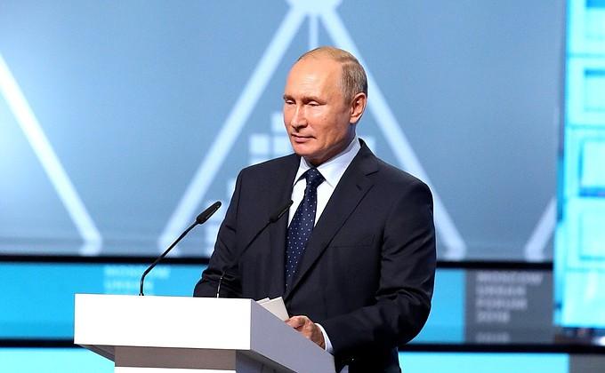 Видео: Путин на Московском урбанистическом форуме «Мегаполис будущего. Новое пространство для жизни»