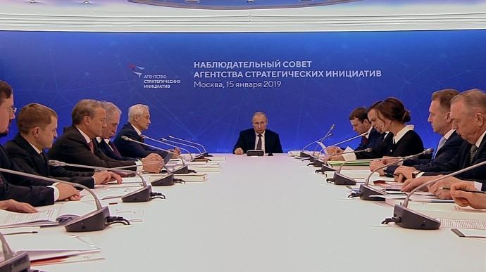 Видео: выступление Путина на заседании АСИ