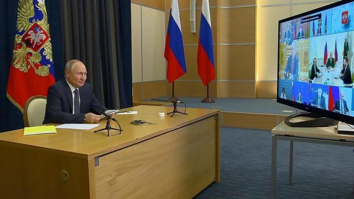 Видео: Выступление Путина на совещании поэкономическим вопросам 26 мая 2021 года
