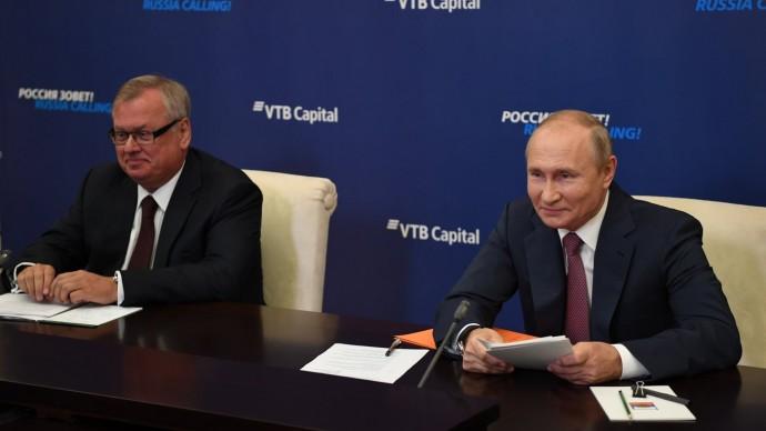 Видео с инвестиционного форума «Россия зовёт!» 29 октября 2020 года