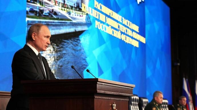 Видео заседания коллегии Министерства обороны 24 декабря 2019 года