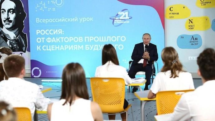 Видео со встречи Владимира Путина сошкольниками 1 сентября 2021 года